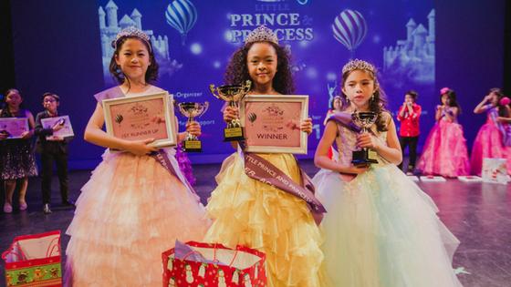 Spark Little Prince And Princess